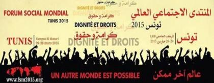 المشاركة في المنتدى الاجتماعي العالمي تونس 2015