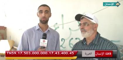 قافلة الإنسان الخيرية – منطقة طينة  صفاقس